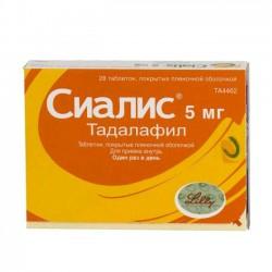 Сиалис, табл. п/о пленочной 5 мг №28