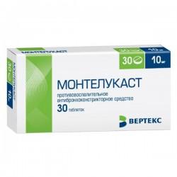 Монтелукаст, табл. п/о пленочной 10 мг №30