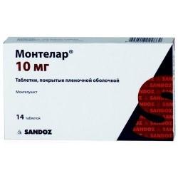 Монтелар, табл. п/о пленочной 10 мг №14