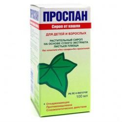 Проспан, сироп 100 мл №1