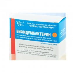 Бифидумбактерин, лиоф. д/р-ра д/приема внутрь и местн. прим. 5 доз №10