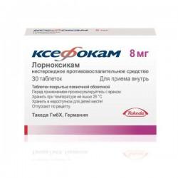 Ксефокам, табл. п/о пленочной 8 мг №30
