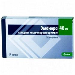 Эманера, капс. кишечнораств. 40 мг №14